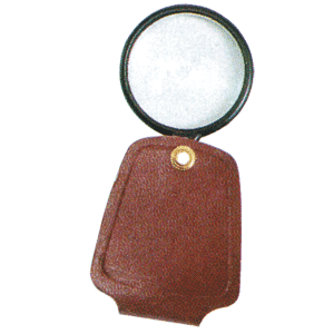 #536 - 8X Power - Pocket Magnifier with Case